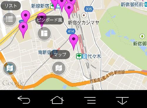 スマとものマップ検索方法