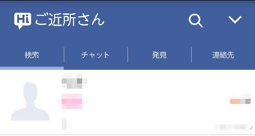 フェイスブックのテーマ